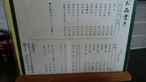 01_DSC_0006.JPG
