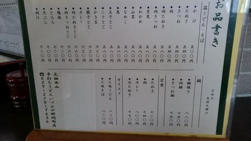 02_DSC_0007.JPG