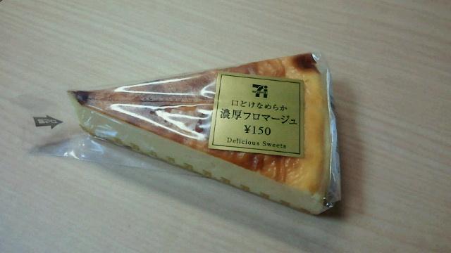 2012013023120000.jpg