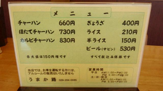 2012032022270000 (1).jpg