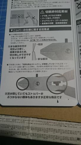 rDSC_0031006.JPG